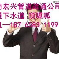 济南昌瑞管道疏通服务公司