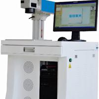 绍兴激光打标机诸暨激光标刻轴承激光标刻机