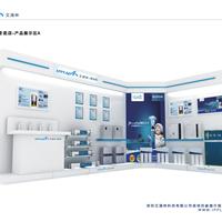 深圳水星人科技有限公司