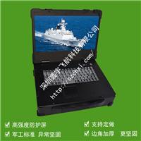 供应工业便携机便携式电脑工业加固机箱 i7