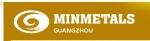 广州五金矿产进出口有限公司