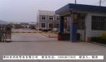 潍坊利亚达管业有限公司