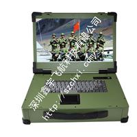 供应工业便携机机箱定做电脑工控机
