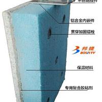 供应五莲花超薄石材保温装饰一体化板