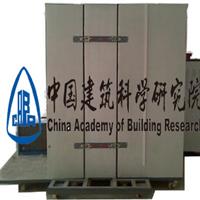 供应JW建筑墙体保温性能检测设备