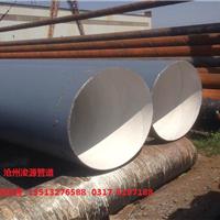 供应内蒙古大口径环氧陶瓷防腐管