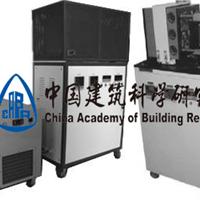 供应TPMBE平板导热仪