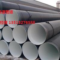 供应陕西环氧陶瓷防腐螺旋钢管供应