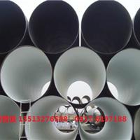 供应厚浆型环氧陶瓷防腐直缝钢管