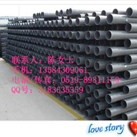 岩寺110upvc化工管材 化工园建设用管