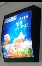 供应弧面点餐灯箱KFC点餐灯箱南昌海博灯箱