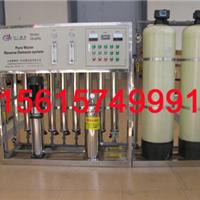供应 亚健康的克星-和利隆纯净水设备
