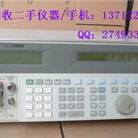 收购Fluke5520A,福禄克F5520A多功能校准仪