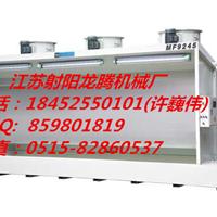 供应上海水帘机水洗台干式喷漆台厂家