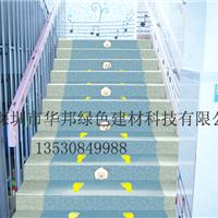 供应幼儿园专用pvc胶地板