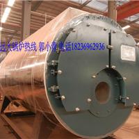 供应2吨燃气锅炉厂|1吨燃气锅炉