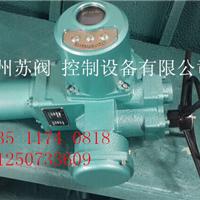 供应QZ60部分回转一体化开关型电动装置