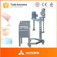 高剪切乳化机移动式品牌乳化机产品