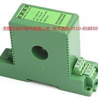 宜兴|穿孔式电流传感器|技术参数―汉德尔