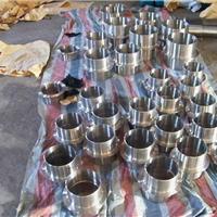 供应,InconelX-750价格,InconelX-750厂家
