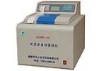 供应甲醇乙醇发热量仪器 专业快速