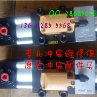 冲床超负荷油泵、冲床过载泵、冲床压力泵
