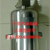 供应实验室专用加湿器干蒸汽加湿器厂家