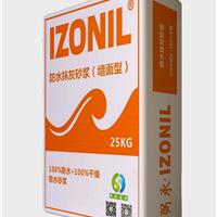 弼承izonil100%防水砂浆招商