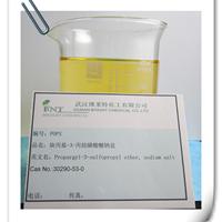 供应POPS(炔丙基-3-丙烷磺酸醚钠盐)