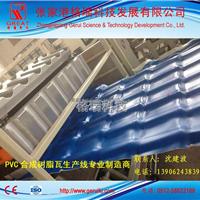 PVC塑料彩钢瓦生产线 格瑞 塑料瓦机器设备