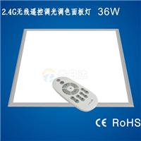 供应2.4G无线遥控调光调色平板灯