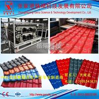 PVC塑料彩钢瓦设备 格瑞科技 塑料瓦生产线