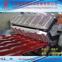 PVC塑料彩钢瓦机器设备生产线 格瑞科技