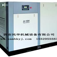 西安市民华机械设备有限公司