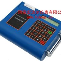供应便携式超声波流量计/超声波流量计厂家