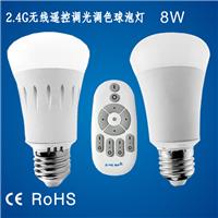 供应LED遥控球泡灯