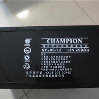 供应冠军12va7.5ah铅酸蓄电池