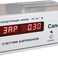 供应俄罗斯进口雁塔3M空气正负离子检测仪