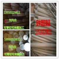 供应茶色PEI板价格 品牌:杜邦 安林塑胶
