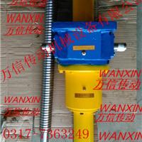 供应JWB025滚珠丝杠升降机