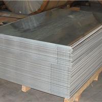 铝板 铝板厂家哪家好 首选山东诚业1060铝板