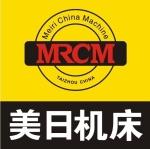 台州美日机器人有限公司