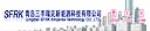 青岛三丰瑞克新能源科技有限公司