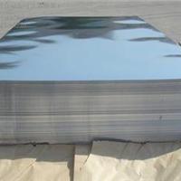 优质铝板 铝板价格 3003铝板