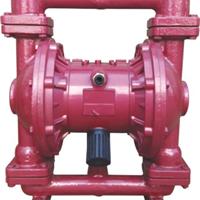供应QBY铸铁气动隔膜泵