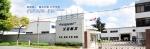 艾珀耐尔通风设备有限公司