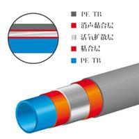 供应韩国进口地暖管 东呈PE-RT阻氧地暖管