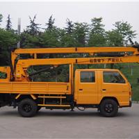 供应曲臂式升降机8米高空作业车升降平台