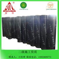 耐根穿刺改性沥青防水卷材 标准国标