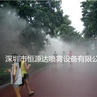 供应人造景观喷雾|假山水区喷雾|喷泉区喷雾